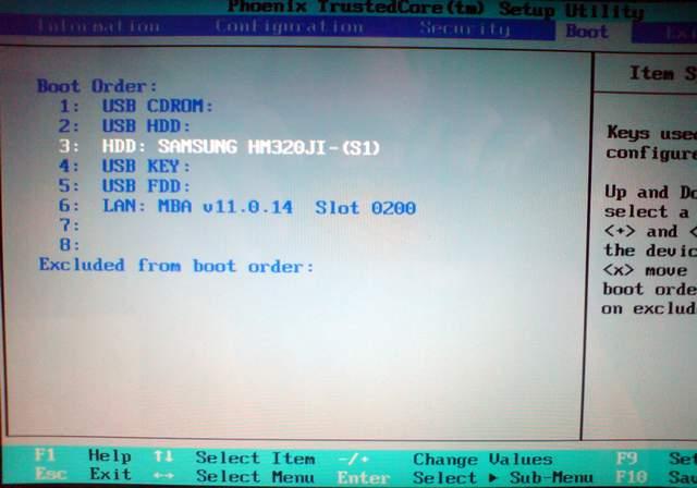 Lenovo UEFI - Change boot order